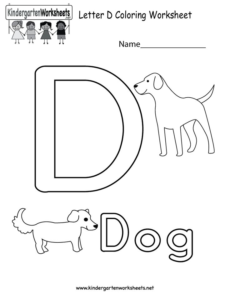 d coloring worksheet literacy concept given this worksheet the child will be d worksheet coloring
