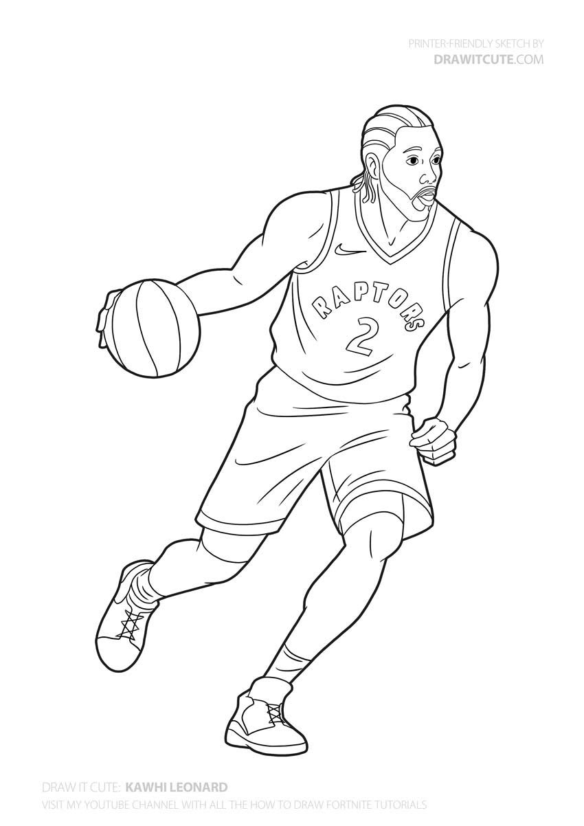 drawings of basketball players learn how to draw kobe bryant basketball players step by basketball players of drawings