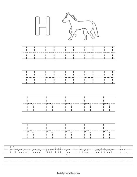 h coloring worksheet 16 best images of capital m tracing worksheet letter m worksheet coloring h