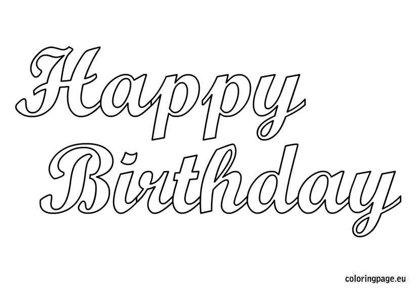 happy birthday coloring letters happy birthday lettering drawing stock vector art happy coloring birthday letters