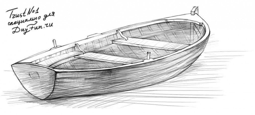 how to draw a boat draw a boat artdrawing lessons pinterest boating boat a draw to how