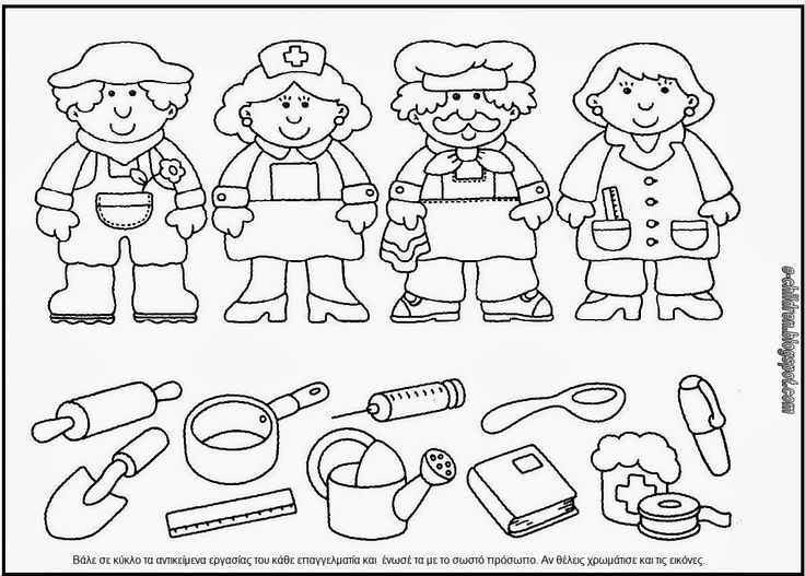 jobs coloring worksheet draw a line from the picture to the correct job coloring worksheet coloring jobs