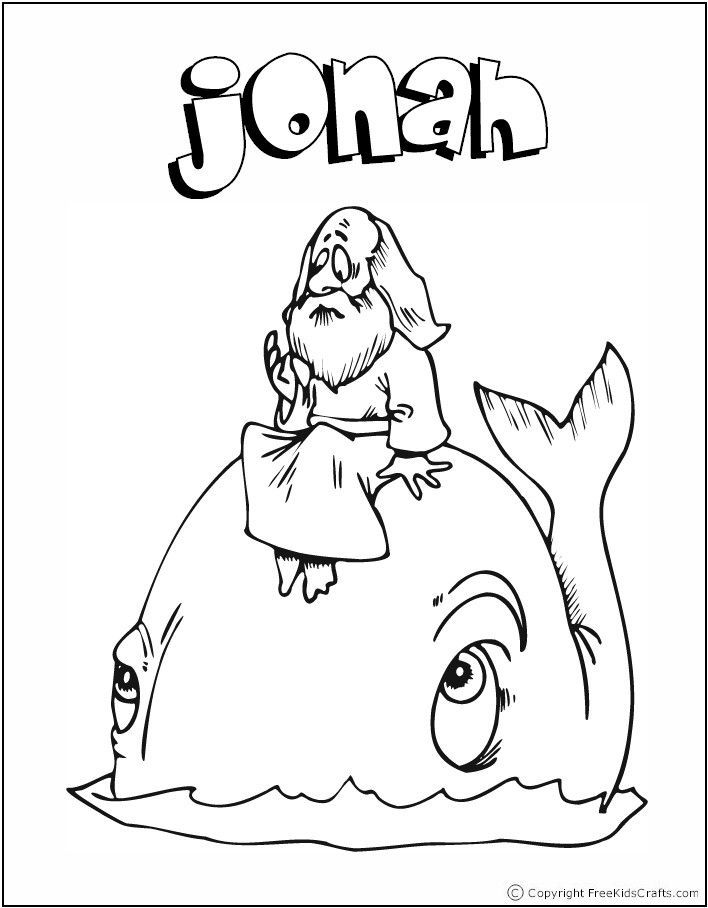 jonah coloring pages printable jonah and the whale cartoon illustrations printable pages jonah coloring