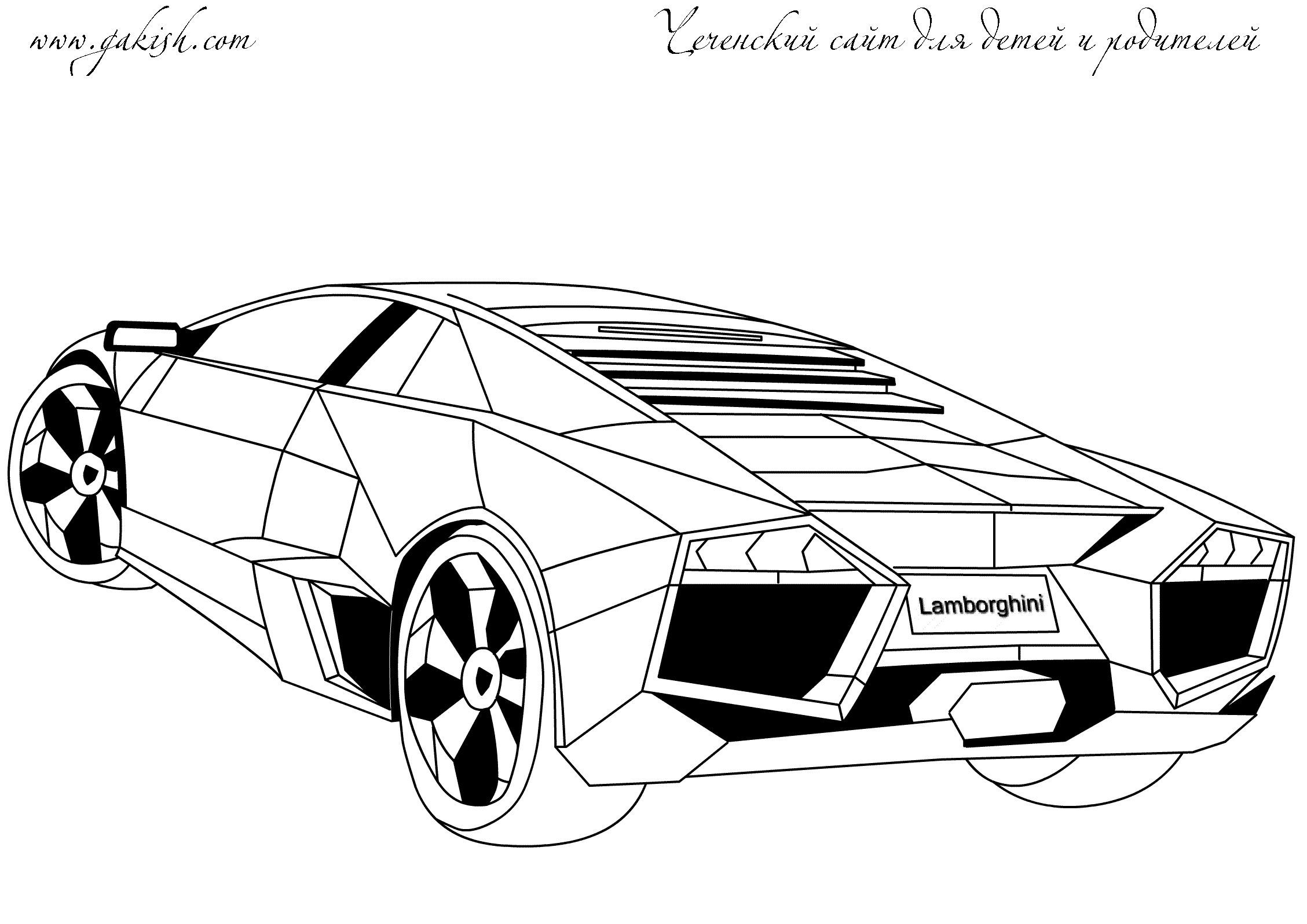 lamborghini coloring pages to print lamborghini countach coloring page free printable to lamborghini pages print coloring