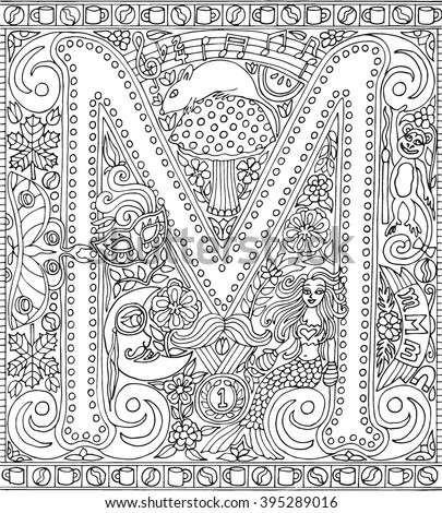 letter m coloring pages for adults letter m coloring book for adults vector stock vector letter adults coloring m pages for