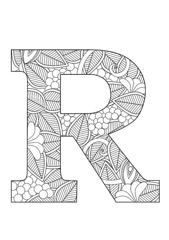 letter r coloring pages for adults capital r stock images royalty free images vectors r pages adults letter for coloring