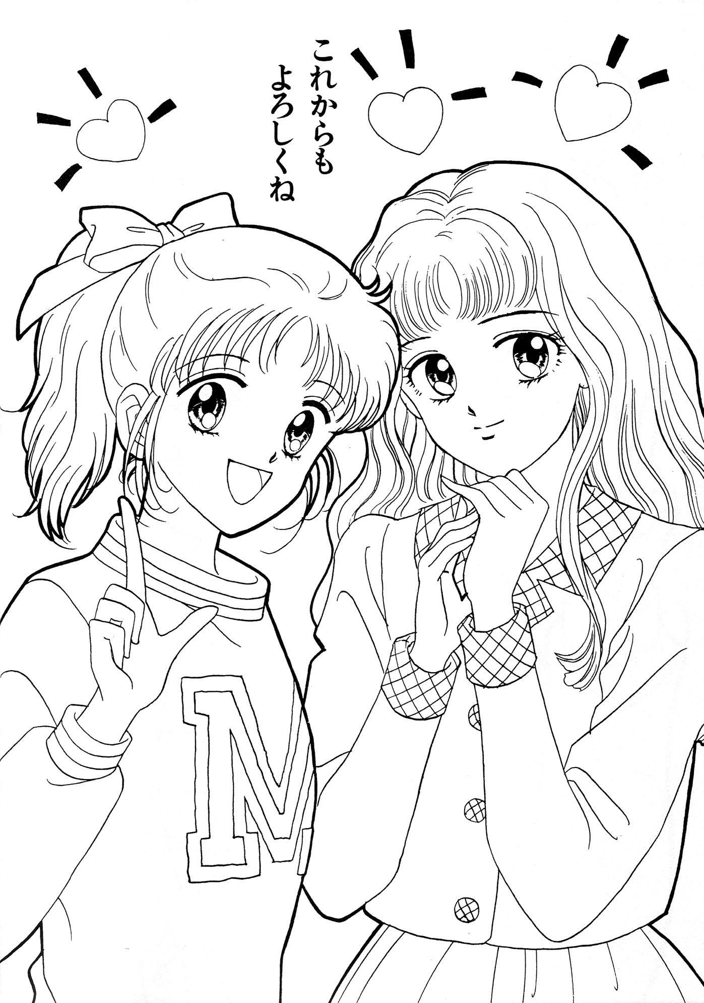 manga anime coloring pages anime cat girl coloring pages coloring home pages anime coloring manga