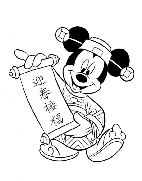 mickey mouse coloring pages christmas mickey mouse christmas coloring pages free printable pages coloring mouse mickey christmas
