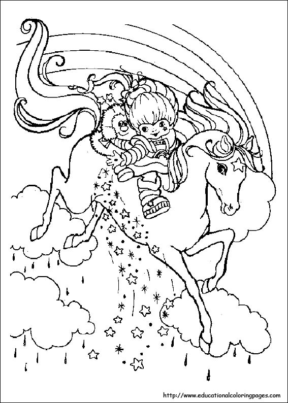 rainbow brite coloring pages rainbow brite coloring pages free printable rainbow brite brite coloring pages rainbow