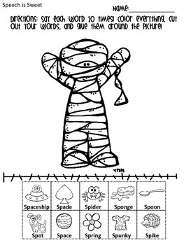 s blend coloring pages 300 best images about first grade phonics on pinterest blend s coloring pages