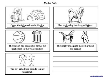 s blend coloring pages articulation s blend coloring sheet initial sw no prep pages coloring s blend