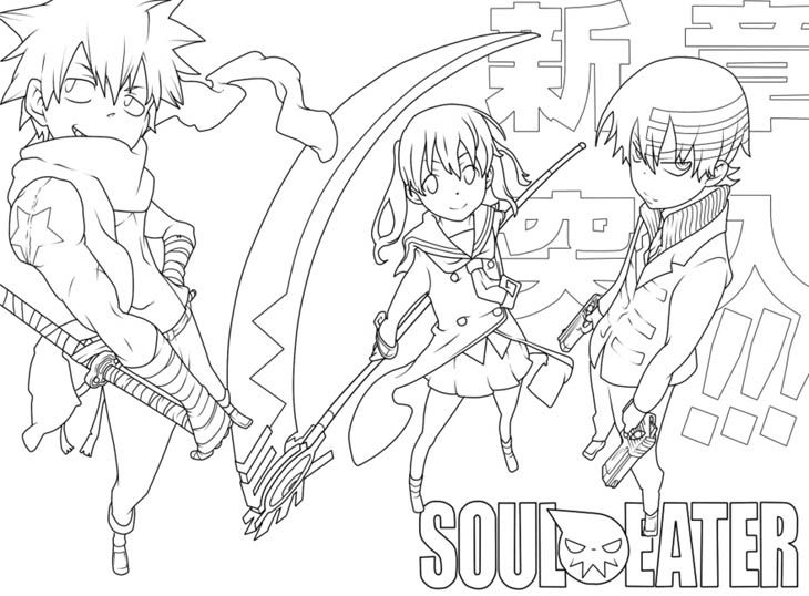 soul eater coloring pages 17 best images about anime coloring pages on pinterest soul eater pages coloring