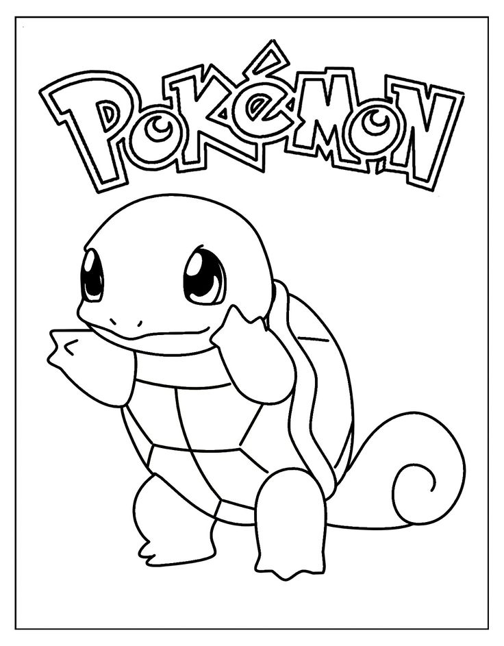 squirtle and pikachu coloring page pokemon squirtle coloring pages through the thousand page squirtle pikachu and coloring