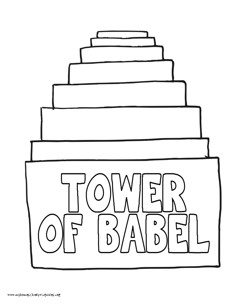 tower of babel coloring page pdf my homeschool printables history coloring pages volume 1 coloring of tower babel pdf page