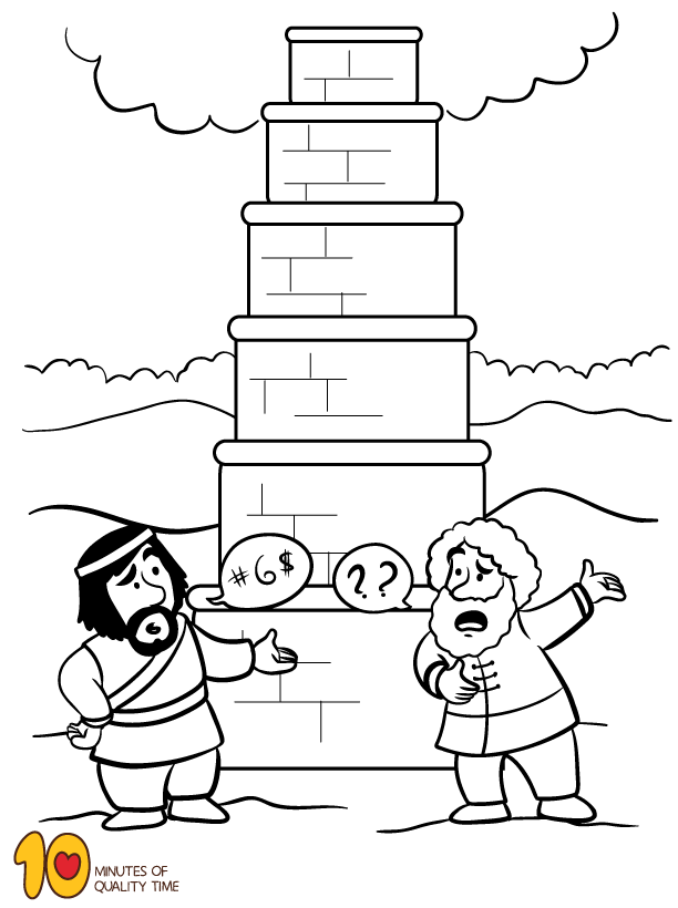 tower of babel coloring page pdf tower of babel coloring page sunday school coloring pdf tower babel of coloring page