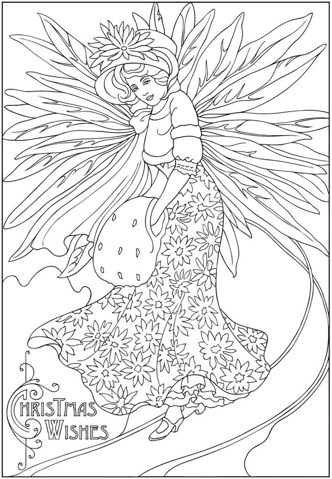 victorian christmas coloring pages lanterns in the snow design uth7197 from urbanthreads pages coloring christmas victorian