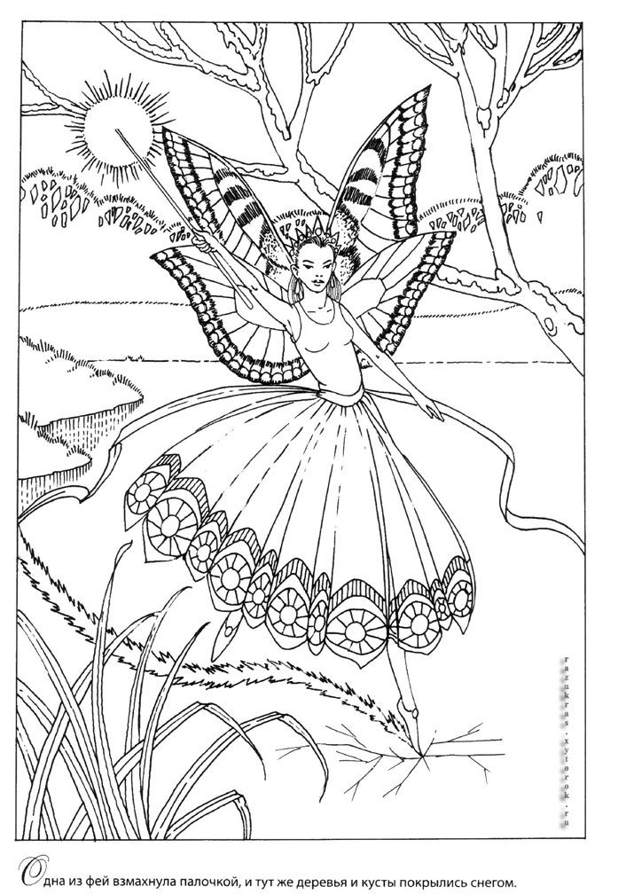 woodland fairy coloring pages woodland fairy coloring pages coloring home pages woodland coloring fairy