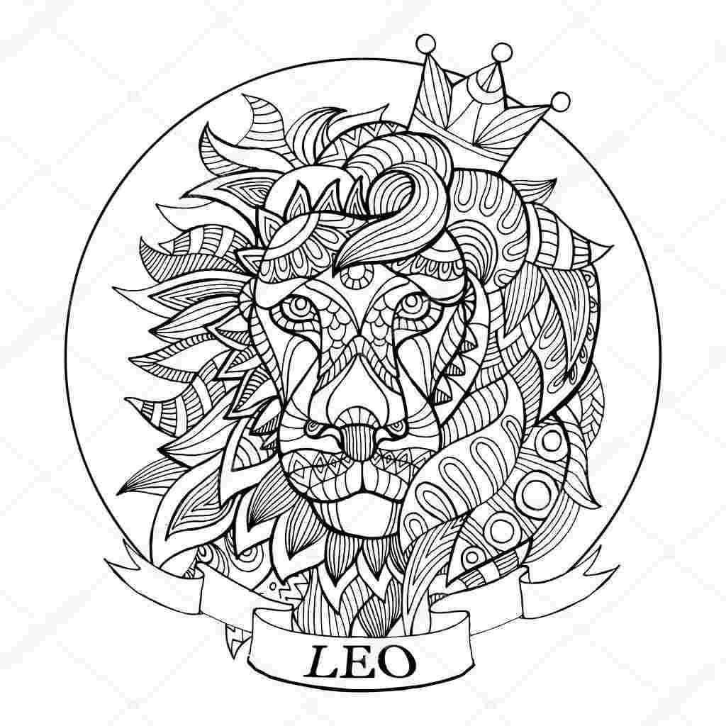 zodiac signs coloring pages zodiac signs coloring pages coloring pages to download zodiac signs pages coloring