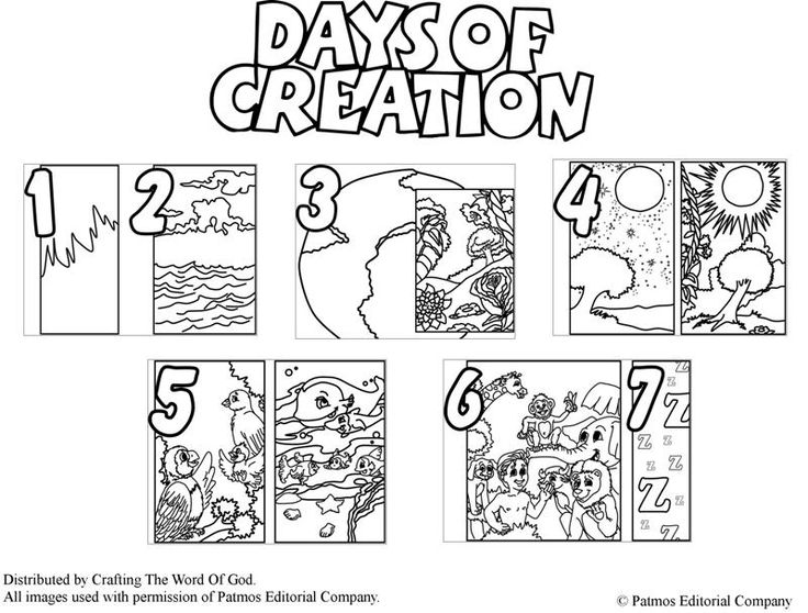 7 days of creation coloring pages free clipart creation day 7 coloring page coloring pages creation free 7 days of