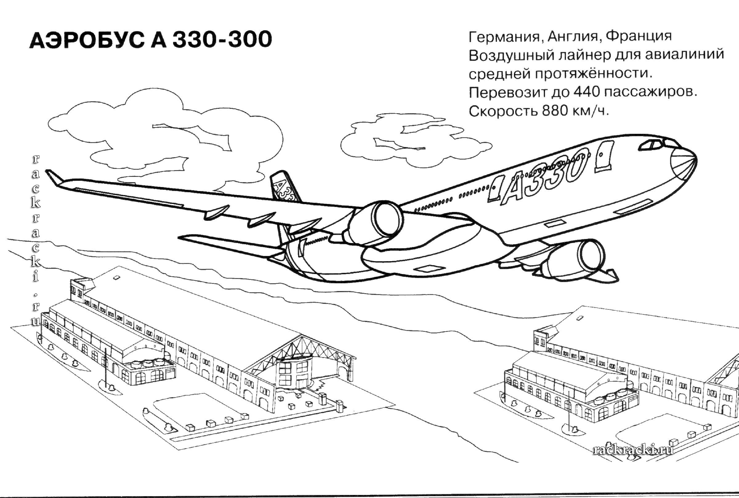 a380 coloring pages coloriage avion airbus a380 pages a380 coloring