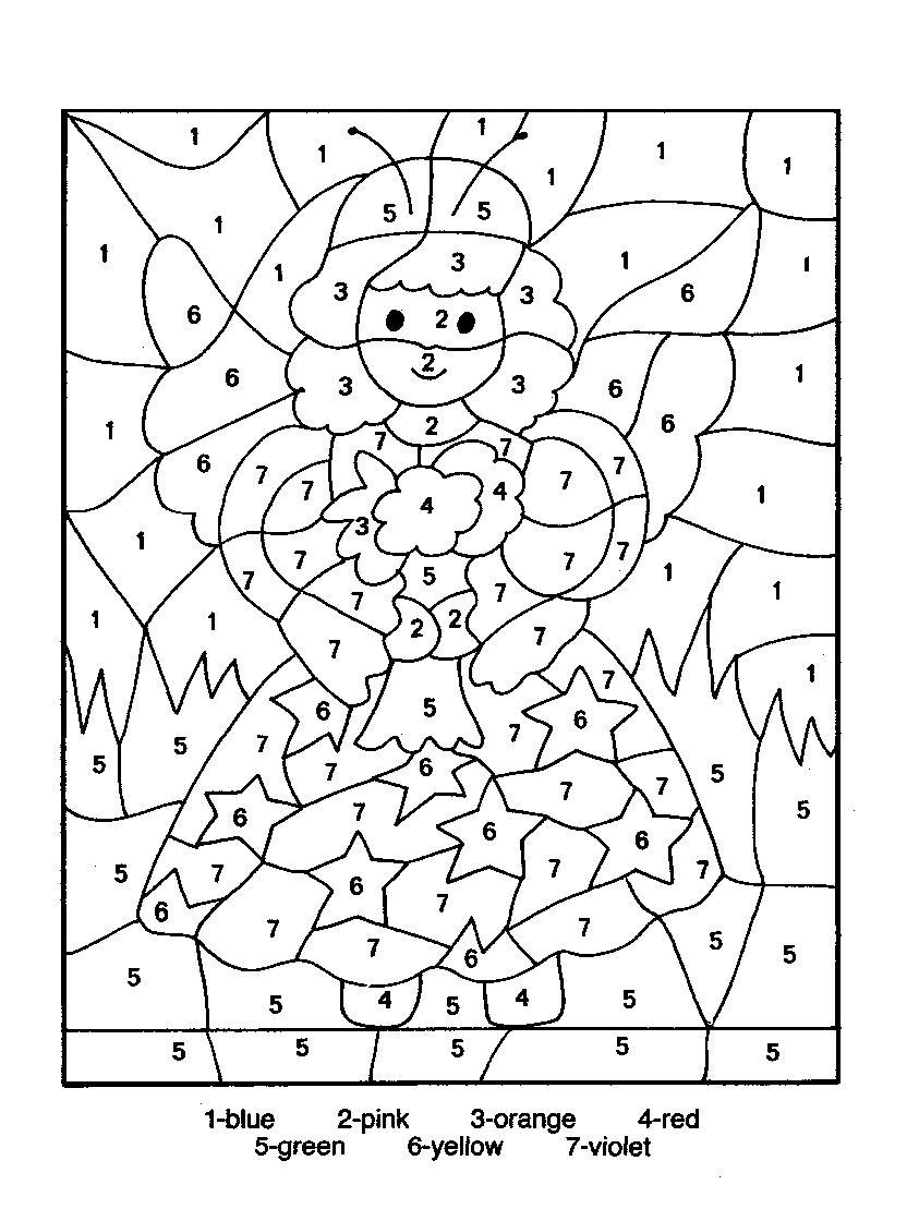 advanced color by number worksheets advanced color by number coloring pages coloring home by worksheets advanced color number