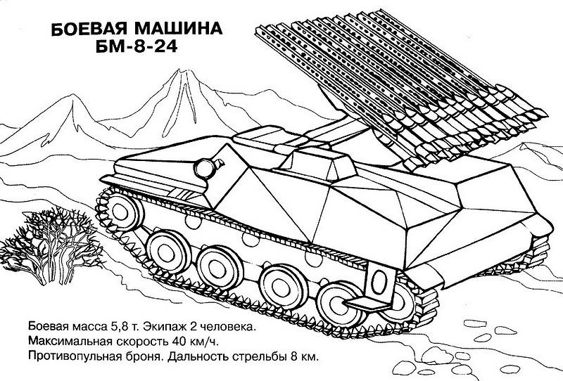 army base coloring pages in0542 lesson 1 pages army base coloring