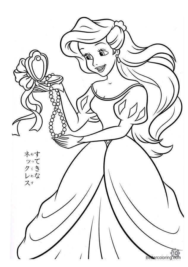 baby disney princess coloring pages baby princess coloring pages to download and print for free princess pages baby disney coloring