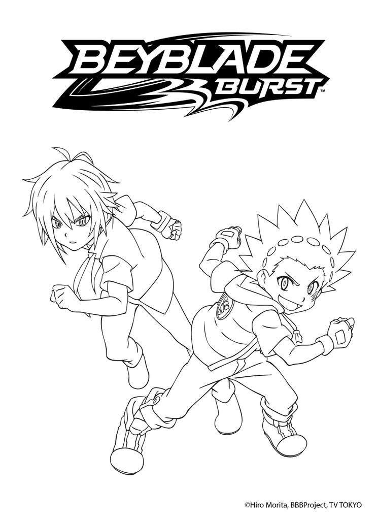 beyblade burst turbo coloring pages beyblade burst coloring pages lineart free printable pages beyblade burst turbo coloring