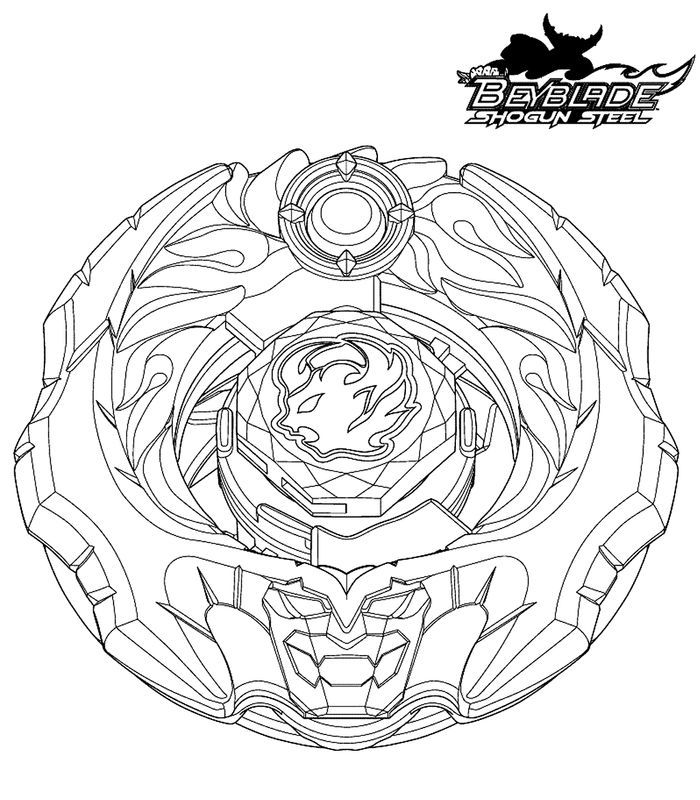 beyblade pegasus coloring pages pegasus beyblade coloring pages free printable pegasus pages pegasus coloring beyblade