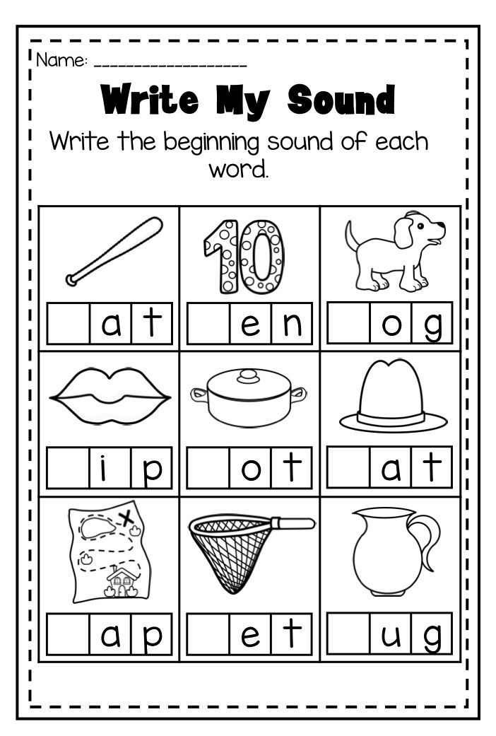 coloring activity for grade 1 14 best images of addition facts worksheets first grade 1 for grade activity coloring