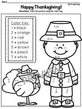 coloring activity for grade 1 1st grade worksheets to print learning printable coloring activity 1 grade for