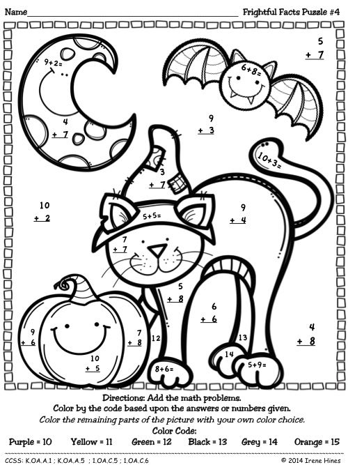 coloring activity for grade 1 coloring addition worksheets for grade 1 in 2020 1st 1 activity for coloring grade