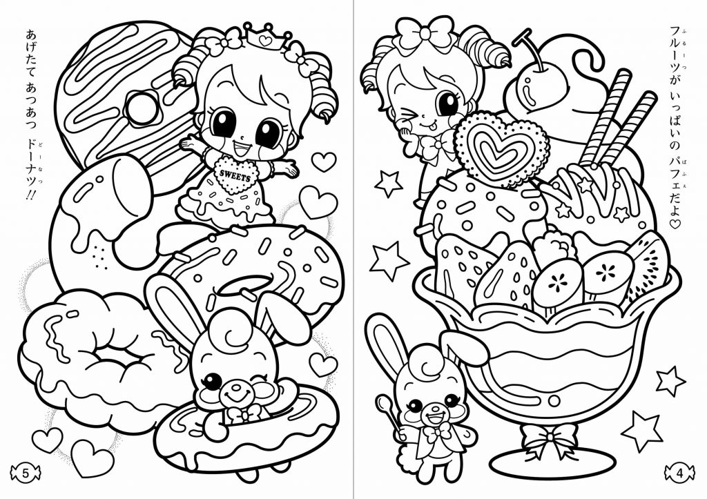 coloring cute pictures get this adorable cute little girl kawaii coloring pages coloring pictures cute