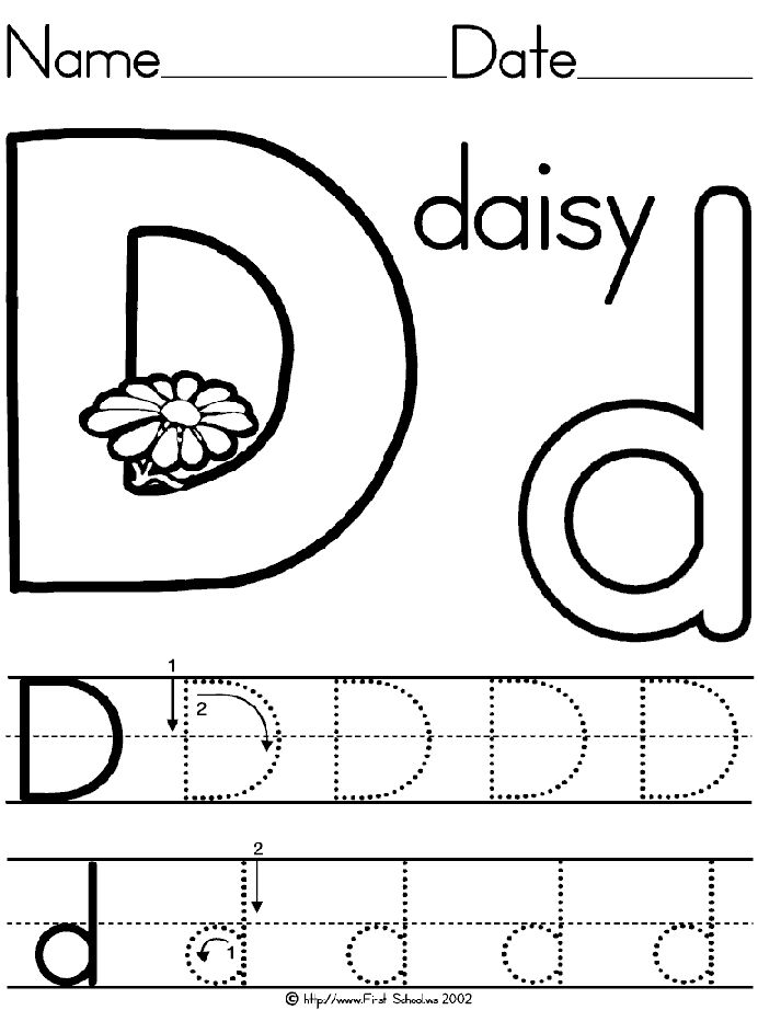 coloring letter d worksheets for preschool letter d is for dalmatian dog coloring page free d letter coloring preschool worksheets for