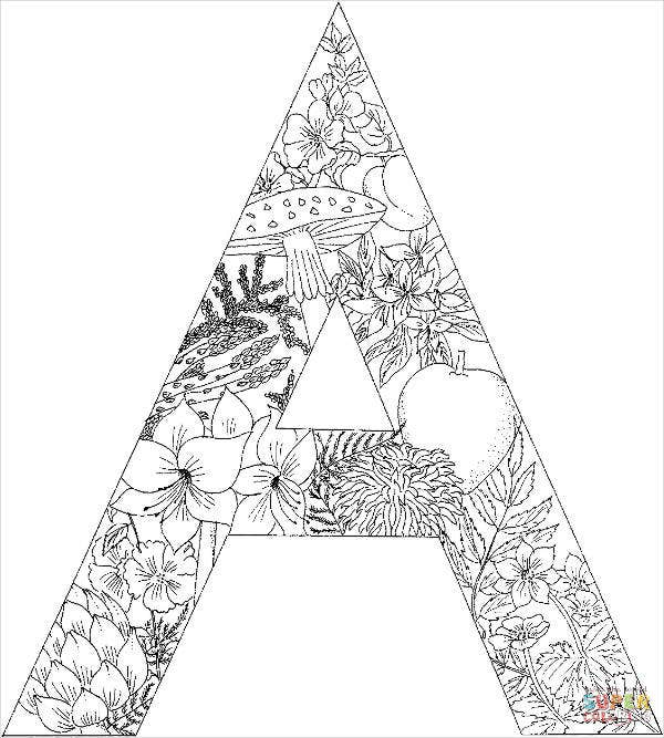 coloring letters intricate alphabet clipart e clipground letters coloring