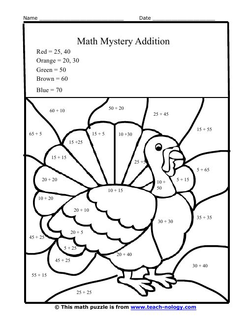 coloring math 2nd grade coloring pages addition subtraction 2nd grade free coloring 2nd grade math