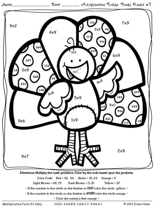 coloring math pages multiplication coloring pages multiplication turkey tracks and feather math coloring multiplication pages