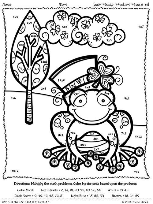 coloring math pages multiplication math coloring pages multiplication coloring home coloring pages multiplication math