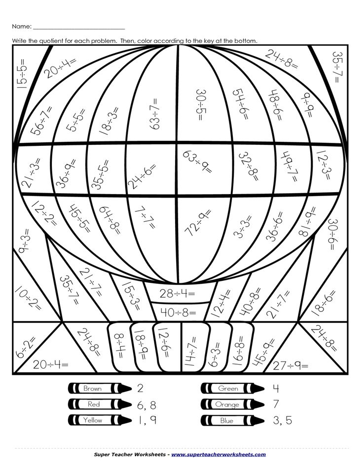 coloring math pages multiplication summer color by number coloring pages downloading colori math multiplication coloring pages