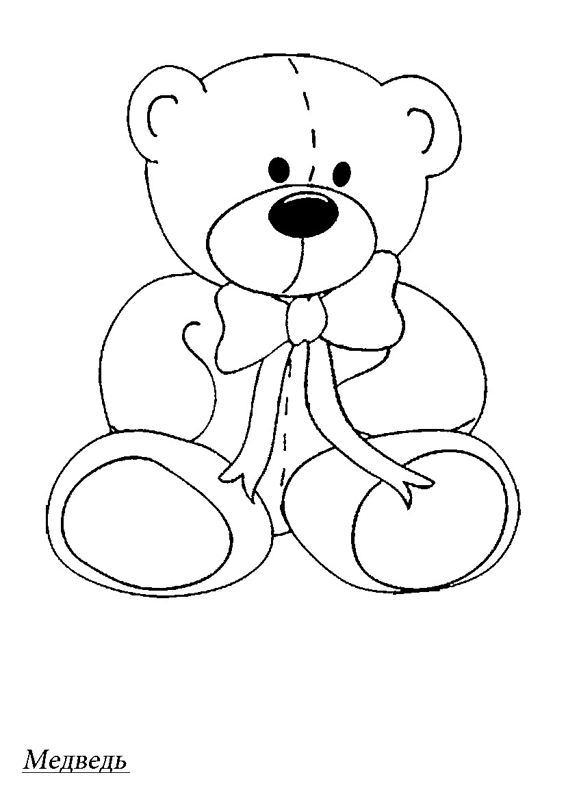 coloring pages 2 year old coloring pages for 2 year olds coloring home year old pages coloring 2