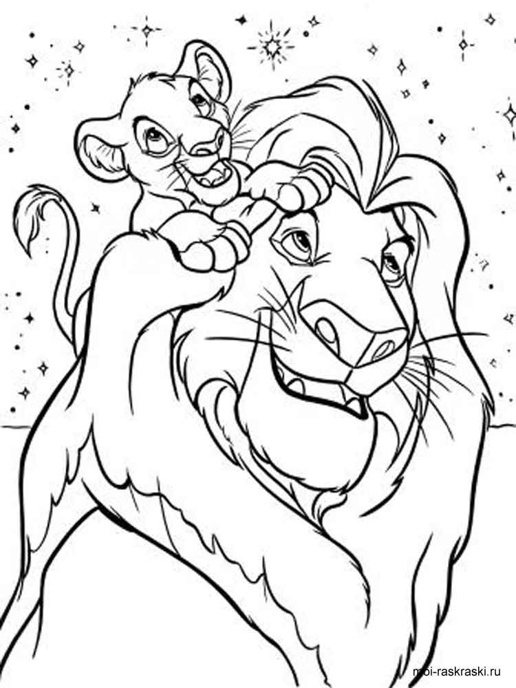 coloring pages for 7 year olds 7 year old coloring pages free printable 7 year old pages olds coloring year 7 for