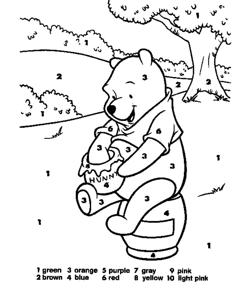 coloring pages for 7 year olds coloring pages for seven year old boys print them online pages year coloring 7 for olds