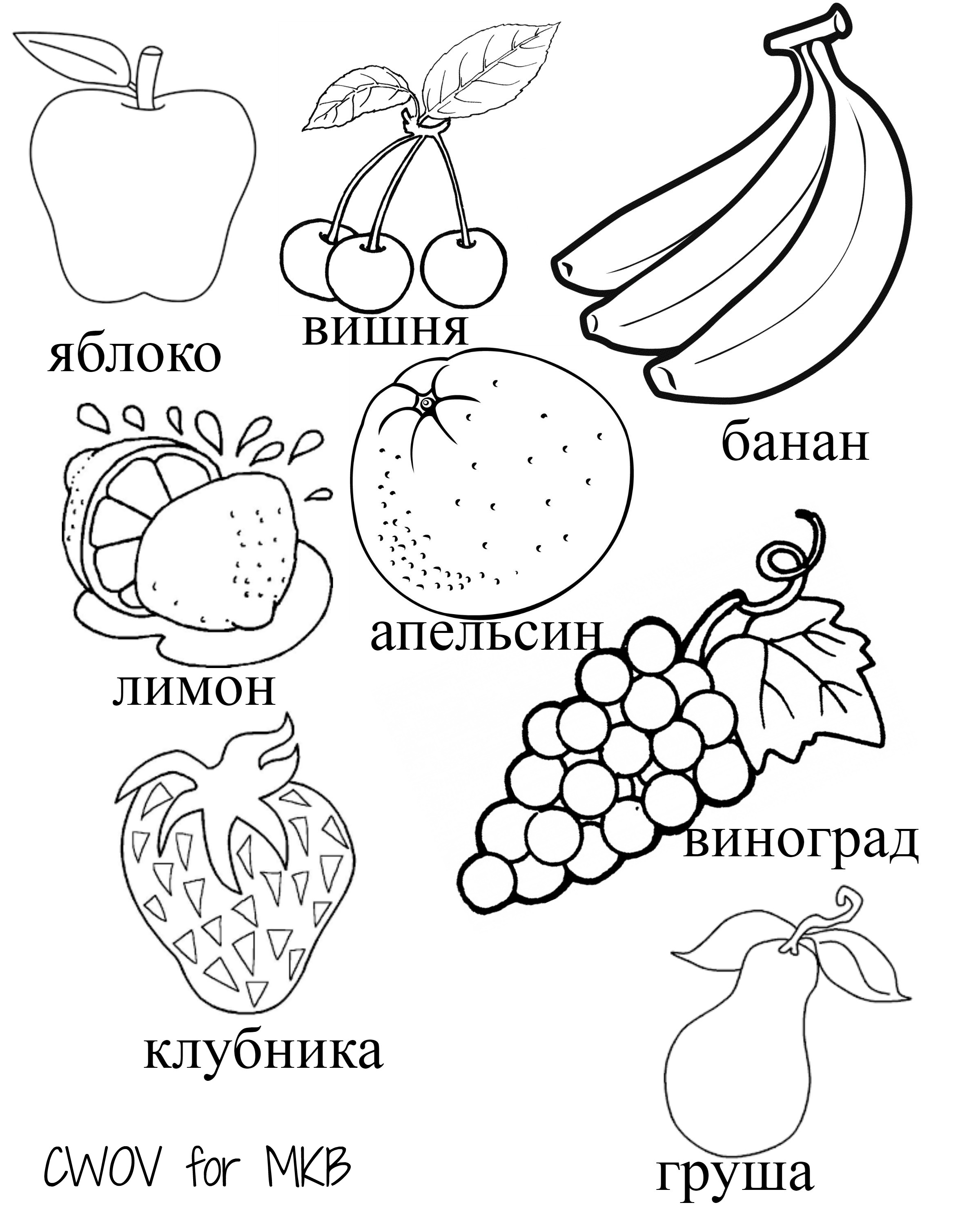 coloring printable fruits and vegetables fruits vegetables crafts and worksheets for preschool vegetables and coloring printable fruits