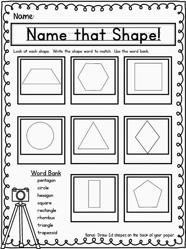 coloring shapes worksheet for grade 1 66 best the creation story and adam and eve activities shapes 1 for worksheet coloring grade
