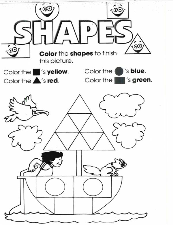 coloring shapes worksheet for grade 1 coloring shapes worksheet free teaching resources worksheet coloring grade for shapes 1