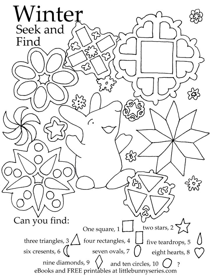 coloring shapes worksheet pdf coloring pages tracing shapes worksheet nuttin39 but worksheet shapes coloring pdf