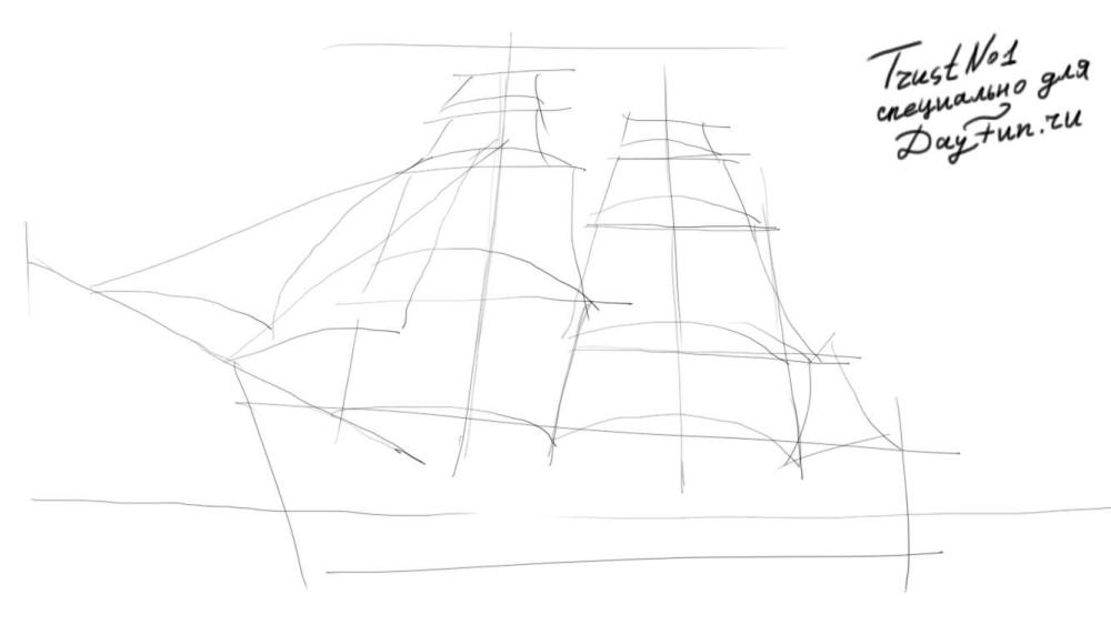 draw a ship step by step how to draw a ship step by step ship drawing for kids draw step step a ship by