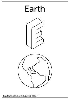 e is for earth coloring page pin by the children39s place on coloring sheets place in coloring e page is earth for