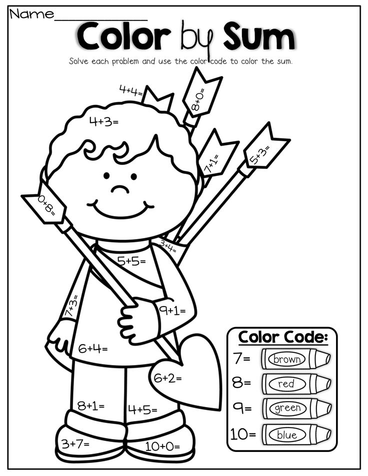 easy math coloring worksheets 117 best coloring color by numbers images on pinterest math worksheets coloring easy