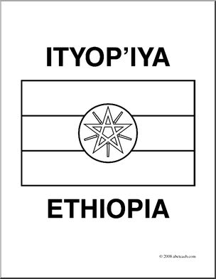 ethiopia flag coloring page clip art flags ethiopia coloring page abcteach page flag ethiopia coloring